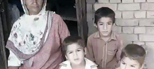 Two, kids, tortured, hanged, upside down, Okara, village