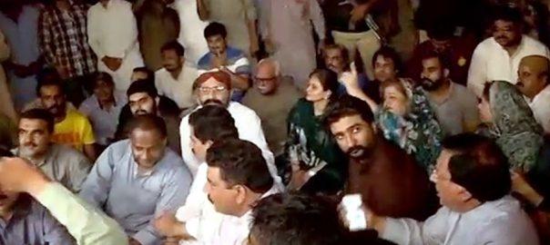 NAB National Accountability Bureau IJaz Jakhrani Ijaz Jakhrani's residence Sindh CM adviser Bilawal Bhutto