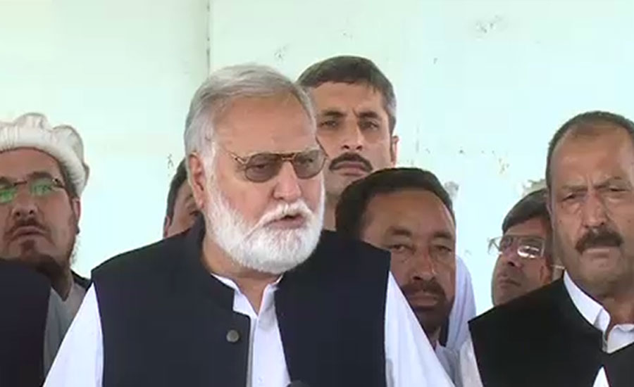 Opposition suggest to summon APC over 'Azadi March'
