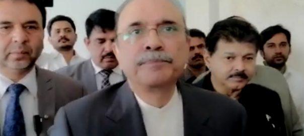 Pims Zardari Asif Ali Zardari medical check up PPP Pakistan Peoples part