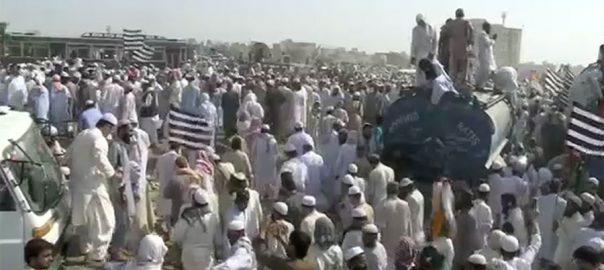 azadi march Fazl maulana fazl karachi JUI-F chief Jamiat Ulema-i-Islam-F Maulana Fazlur rehman