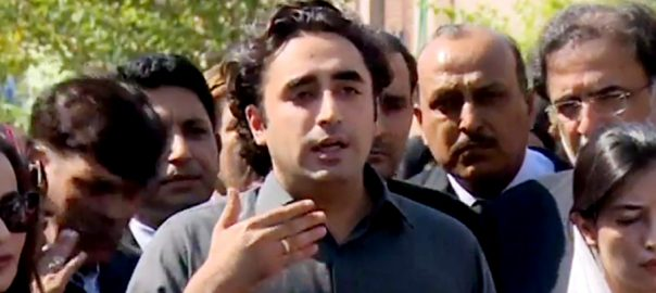 Bilawal zardari health concerns government government responsible Asif Ali Zardari responsibleBilawal Bhutto lockdown Islamabad PPP chairman PPP