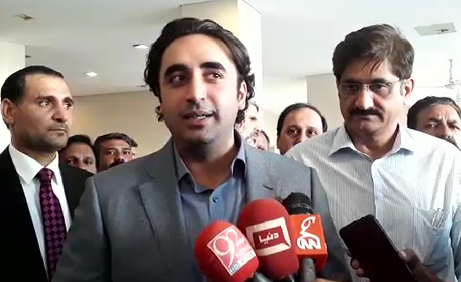 Bilawal Bilawal Bhutto PPP chairman pakistan peoples Party playing cricket bilawal bhutto zardari
