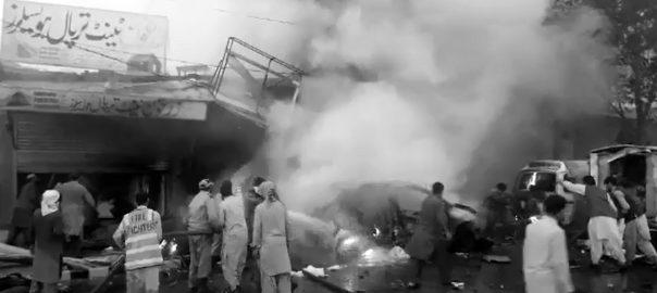 Official, martyred, injured, Quetta, blast