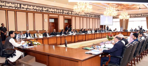 Federal cabinet, discuss, 15-point agenda, Oct 16