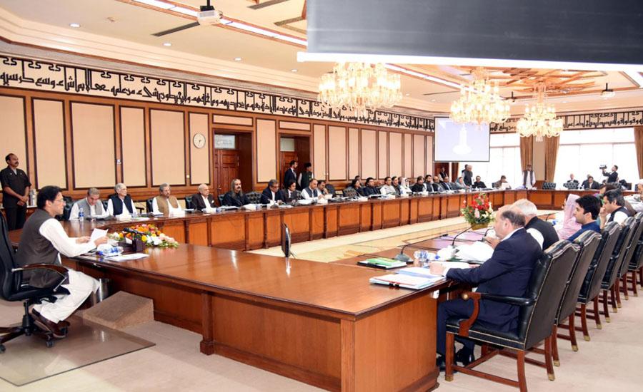 PM Imran Khan approves amendment to place NACTA under Interior Ministry