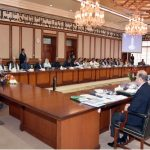 Federal, cabinet, conditionally, approves, removal, Nawaz Sharif, name, ECL