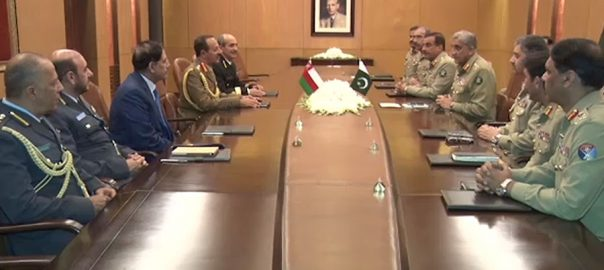 Oman Armed Forces Chief, Lt Gen Ahmed Bin Harith, COAS Bajwa