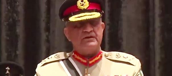 army chief COAS Chief of Army Staff Gen Qamar Javed bajwa China official visit