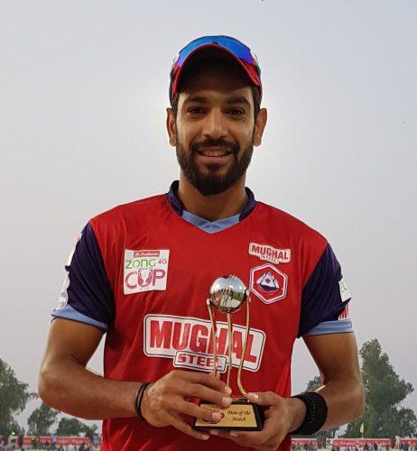 Southern Punjab, Northern, storm, National, T20, 2nd XI, final