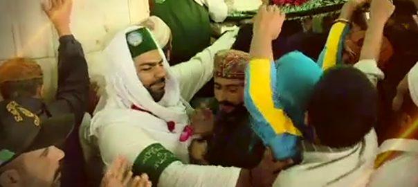 Hazrat Data Ganj bakhsh 976th Urs Urs celebrations