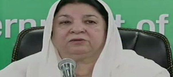 Dr Yasmin Nawaz Sharif platelets fresh reports Dr Yasmin Rashid