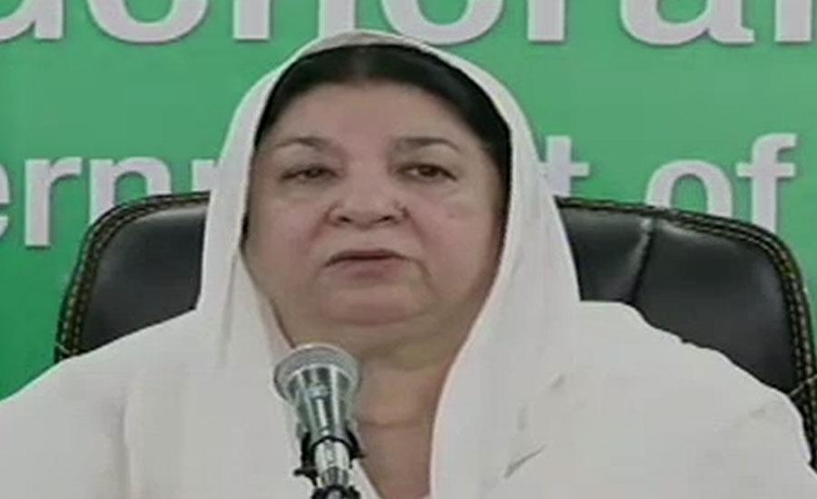 coronavirus patient first case Punjab health minister dr yasmin rashid LahoreDr Yasmin Nawaz Sharif platelets fresh reports Dr Yasmin Rashid