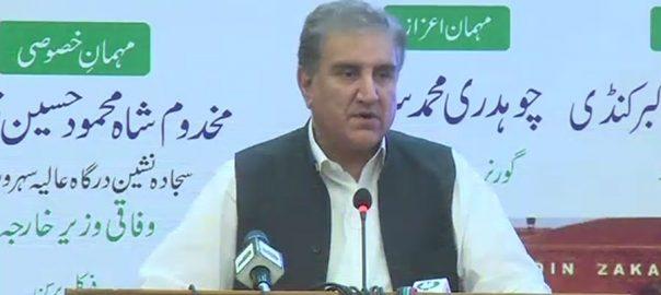 FM Qureshi, shah mehmood QureshiTaliban, Kashmir issue, FM,
