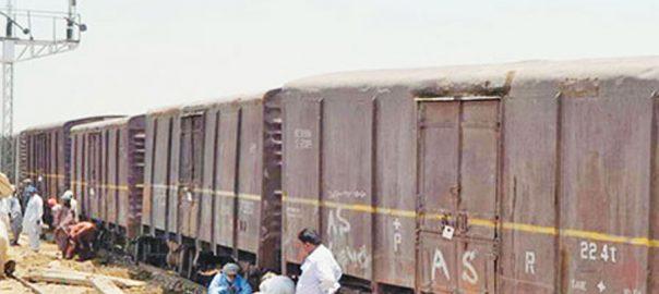 freight train railway track Ghotki Sindh Mirpur Mathelo
