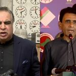 Sindh governor Khalid Maqbool PM's message Prime Minister Imran Khan PM Imran Khan MQM-P