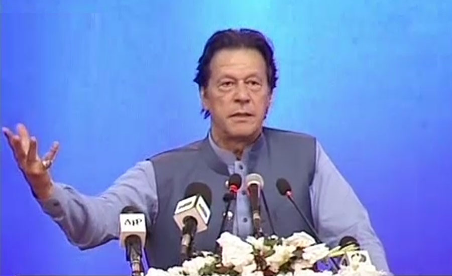 PM ,Imran Khan, inaugurates, Rs100 bln ,Kamyab Jawan Program
