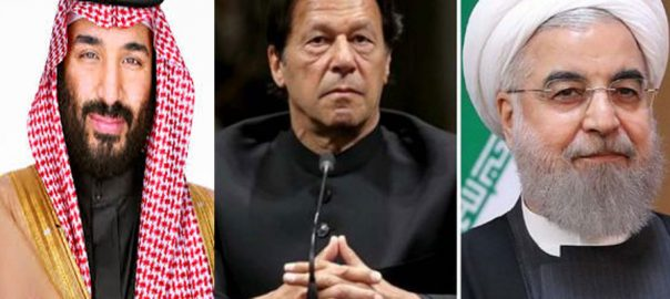 PM Imran Khan, visit, Iran, Oct 13, Saudi-Iran tension
