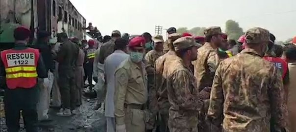 Pakistan Army civil administration rescue operation train incident