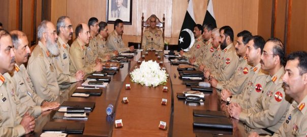 compromise Kashmir Kashmiris self determination Pakistan Army ISPR Corps Commanders conference