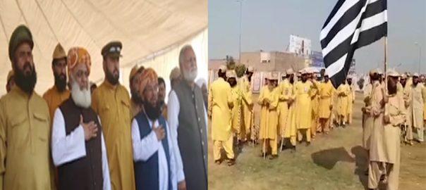 Govt, bans, JUI-F, sister organization, Ansarul Islam