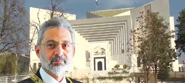Justice Isa qazi faez isa judicial reference full bench court SC Supreme Court CJP Chief Justice of Pakistan