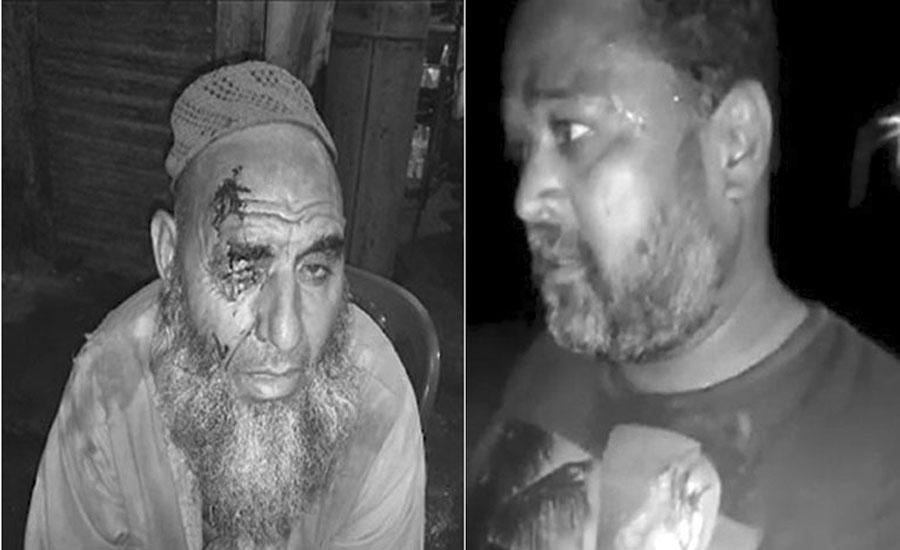 rabid dog Karachi sub-inspector bitten