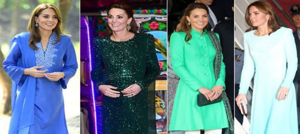 Kate Middleton Pakistan tour special charity Instagram post royal couple