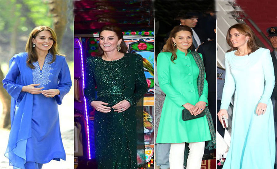 Kate Middleton Pakistan tour special charity Instagram post royal couple