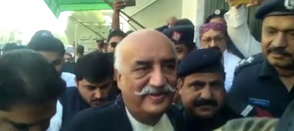 Khursheed Khursheed Shah physical remand PPP PPP leader Sukkur accountability court
