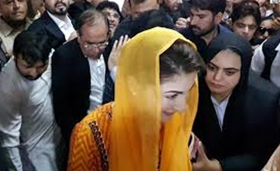 LHC seeks reply from federal govt for placing Maryam Nawaz's name on ECL