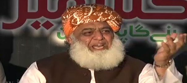 agreement agreement with govt JUI-F Maulana Fazl Maulana Fazlur Rehman Pervaiz Khattak