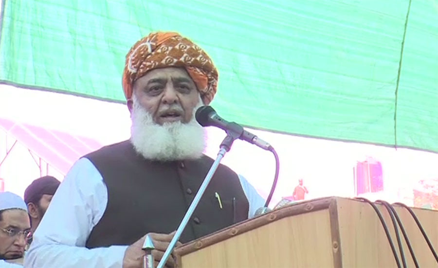 'Incompetent rulers' destroyed country's economy: Fazlur Rehman