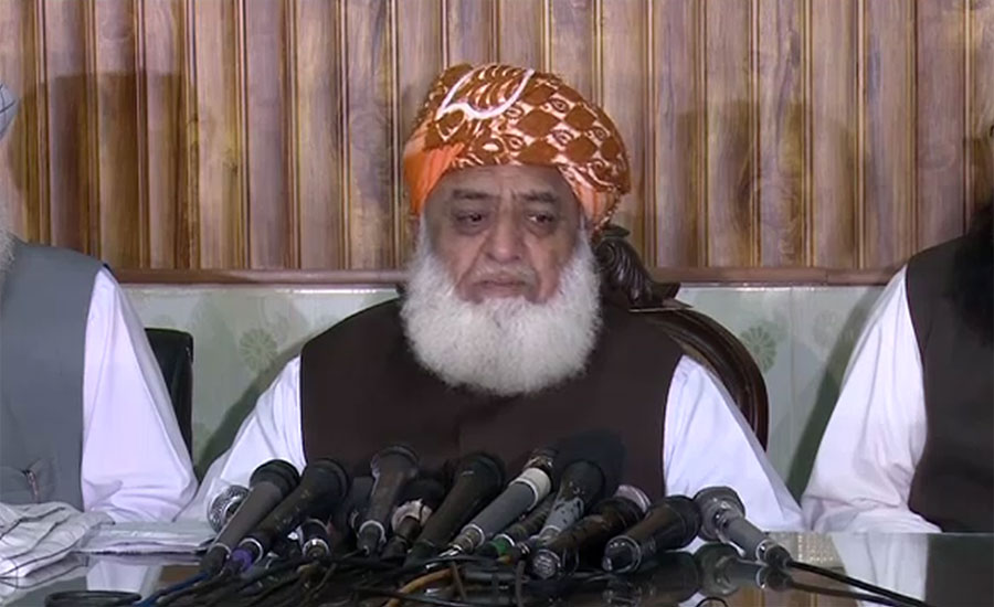 Matter of army chief is sensitive, court will decide itself: Maulana Fazl