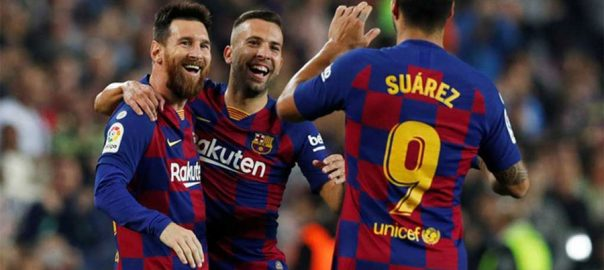 Barcelona ,captain ,Lionel Messi ,goals ,Catalans ,Real Valladolid 5-1 ,La Liga