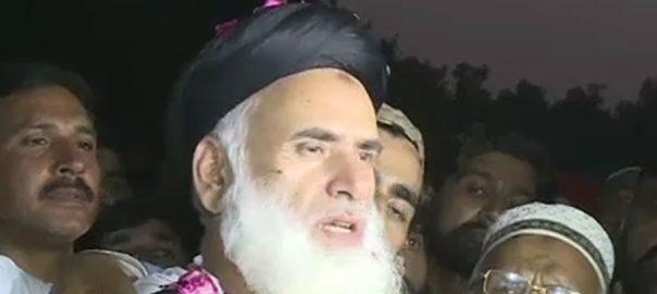 Mufti Kifayatullah JUi-F leader PHC Peshawar High Court MansehraMufti Kifayatullah JUI-F leader Maualan Fazlur rehman azadi march