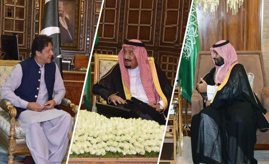 pakistan Saudi-Iran tension Suadi arabia Pm irman Khan Imran khan