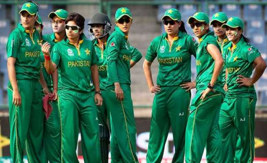 T20I squad pakistan women team Bangladesh series T20I PCB