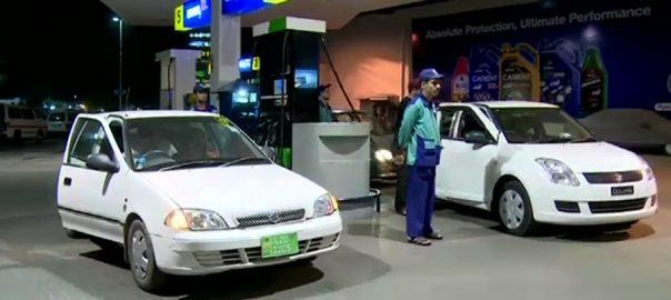 Govt, increases, petrol price, Re1 per liter