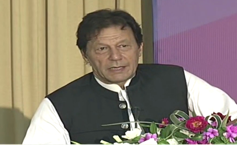 Steps being taken to implement uniform curriculum in country: PM