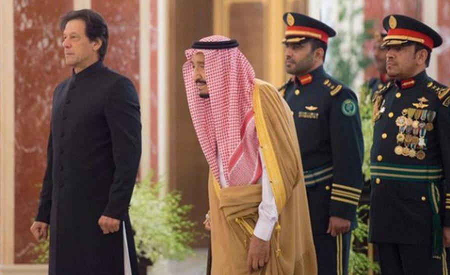 gulf, Pm imran khan PM Saudi Arabia iran diffuse tension Iran Saudia Rouhani facilitator