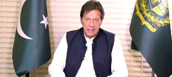 PM Imran Khan, visit, AJK, landslide-hit, areas, today