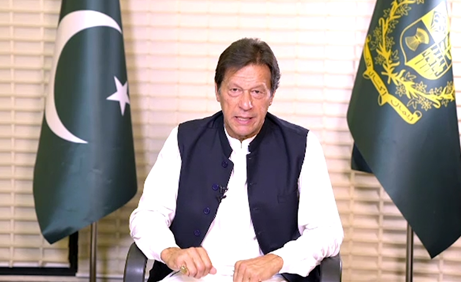 IOJK siege shows fascist mindset of Indian govt's RSS ideology: PM Imran Khan