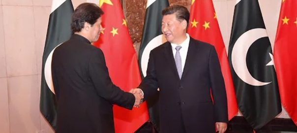 Chinese president PM Imran Khan Priem Minister Sign MoUs President Xi Jinping