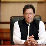 Trump Donald Trump Iran Suadi Arabia Pakistan Pm imrna khan Imrna kHan