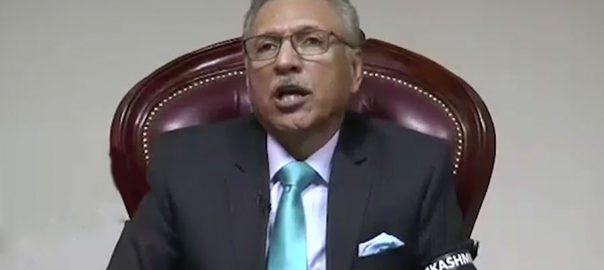 President Dr Arif Alvi, grants, military, awards, armed forces, officers, men