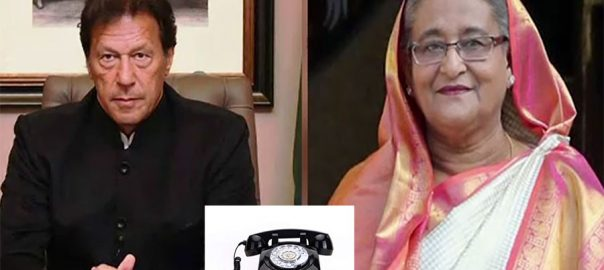 Prime Minister, Imran Khan, inquires after, Bangladesh, counterpart, health