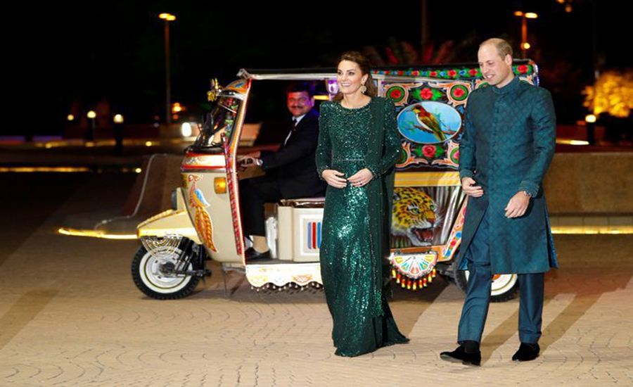Prince, William, highlights, UK, 'unique bonds', Pakistan