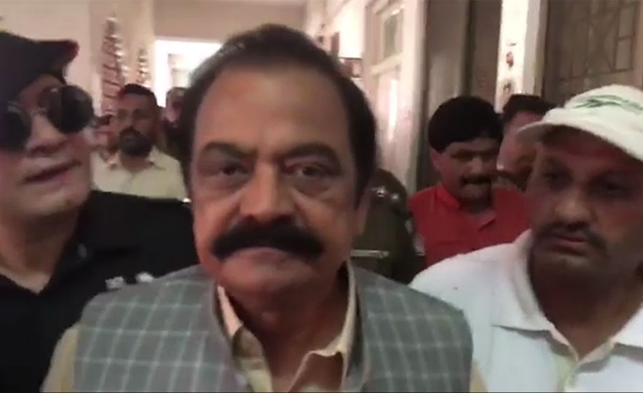 Rana Sanaullah ACE CDR record ANF court PML-N leader