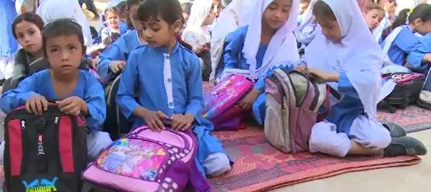 100, schools, reopened, quake-hit, areas, Mirpur